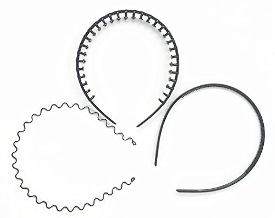 海外実行可能数学的なSallex7 ヘアバンド カチューシャ 3本セット 3種入り 男性 女性 兼用 髪留め ヘアアクセサリー