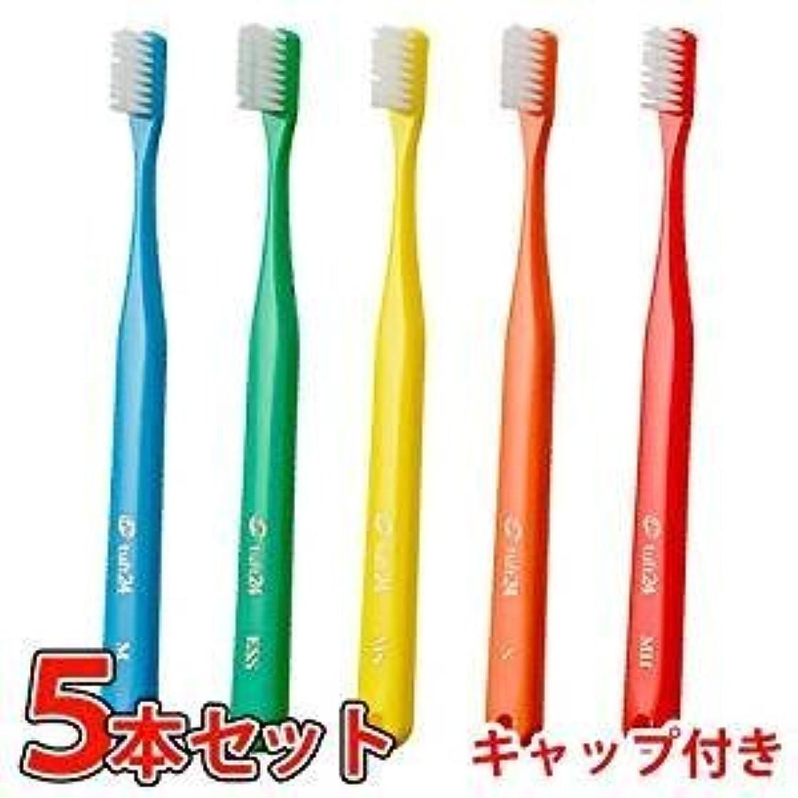 紫の訴える対象【キャップ付き】タフト24歯ブラシ×5本入 アソート (S(ソフト))