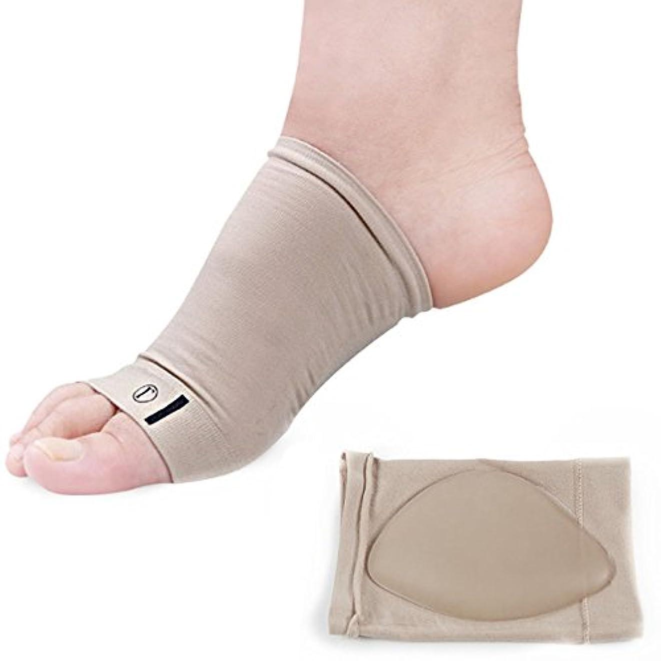 斧進化パラシュート山の奥 足底筋膜炎 アーチサポーター 専用 シリコン インソール 衝撃吸収 足裏 足底の痛みを解消 左右セット 解消足裏パッド
