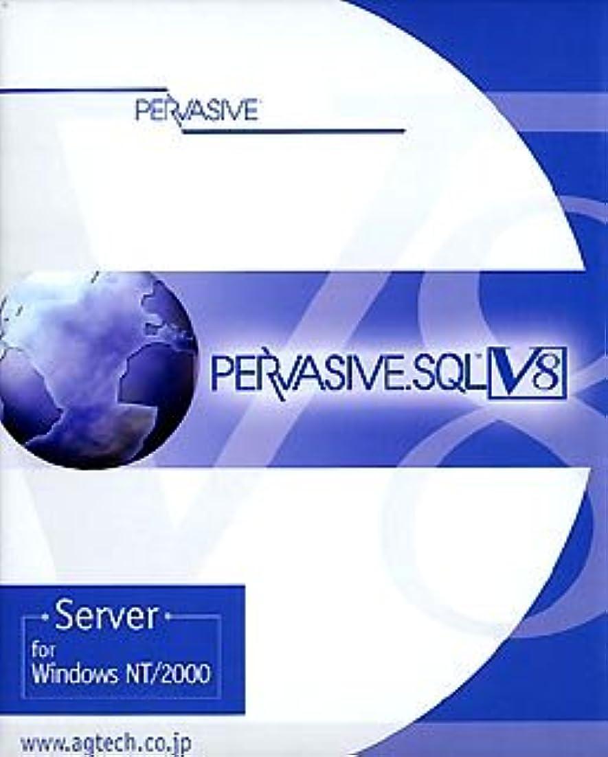 遅らせる工業化するキロメートルPervasive.SQL V8 Server for WindowsNT/2000 10User