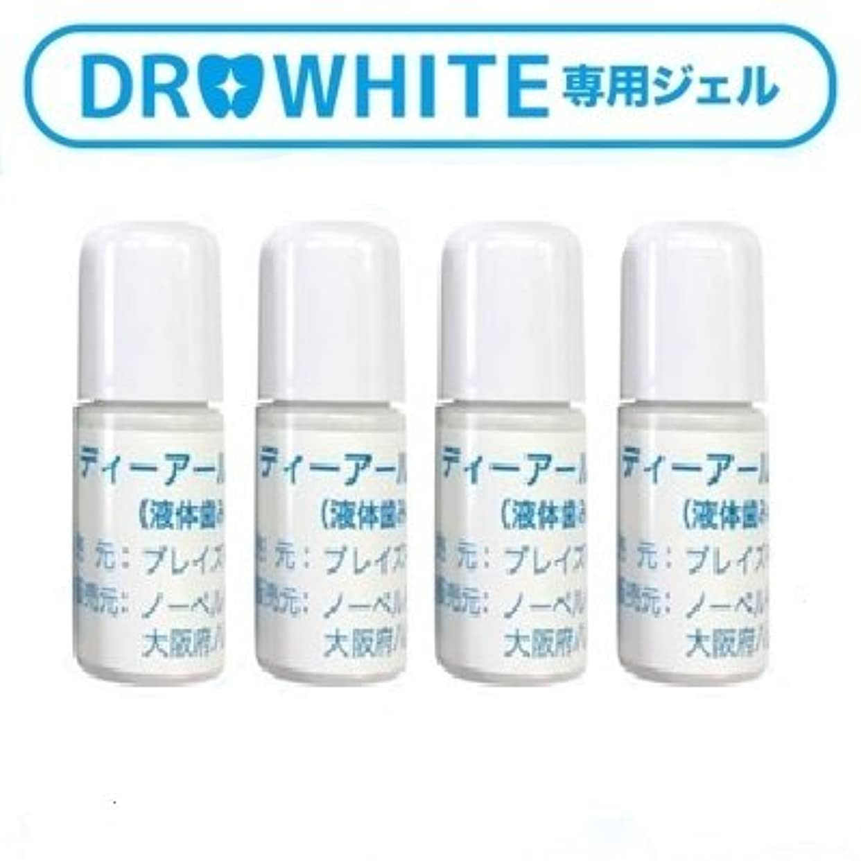 解放するステーキ領事館DR.WHITE(ドクターホワイト)用 液体歯みがき4本