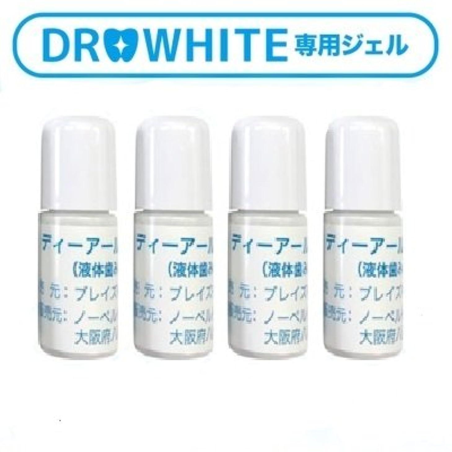 覚醒石油最適DR.WHITE(ドクターホワイト)用 液体歯みがき4本
