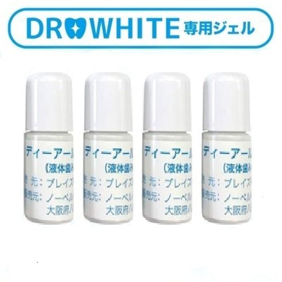 同情関連する国旗DR.WHITE(ドクターホワイト)用 液体歯みがき4本