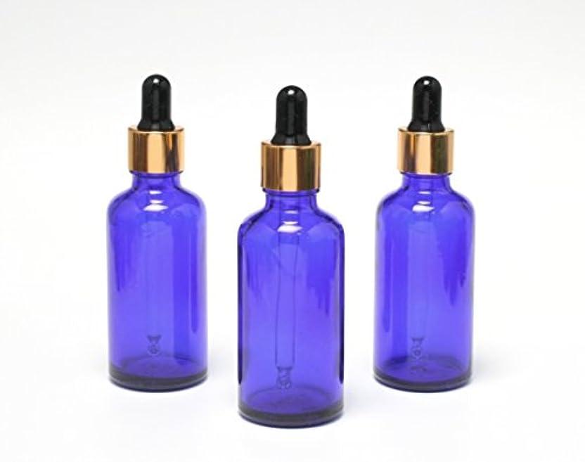 中古考古学的な含める遮光瓶 エッセンシャルオイル用 (グラス/スポイトヘッド) 50ml コバルトブルー/ゴールド&ブラックヘッド 3本セット 【 新品アウトレットセール 】