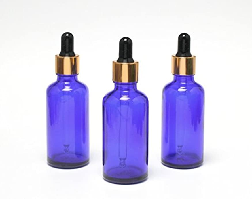 座る層物思いにふける遮光瓶 エッセンシャルオイル用 (グラス/スポイトヘッド) 50ml コバルトブルー/ゴールド&ブラックヘッド 3本セット 【 新品アウトレットセール 】