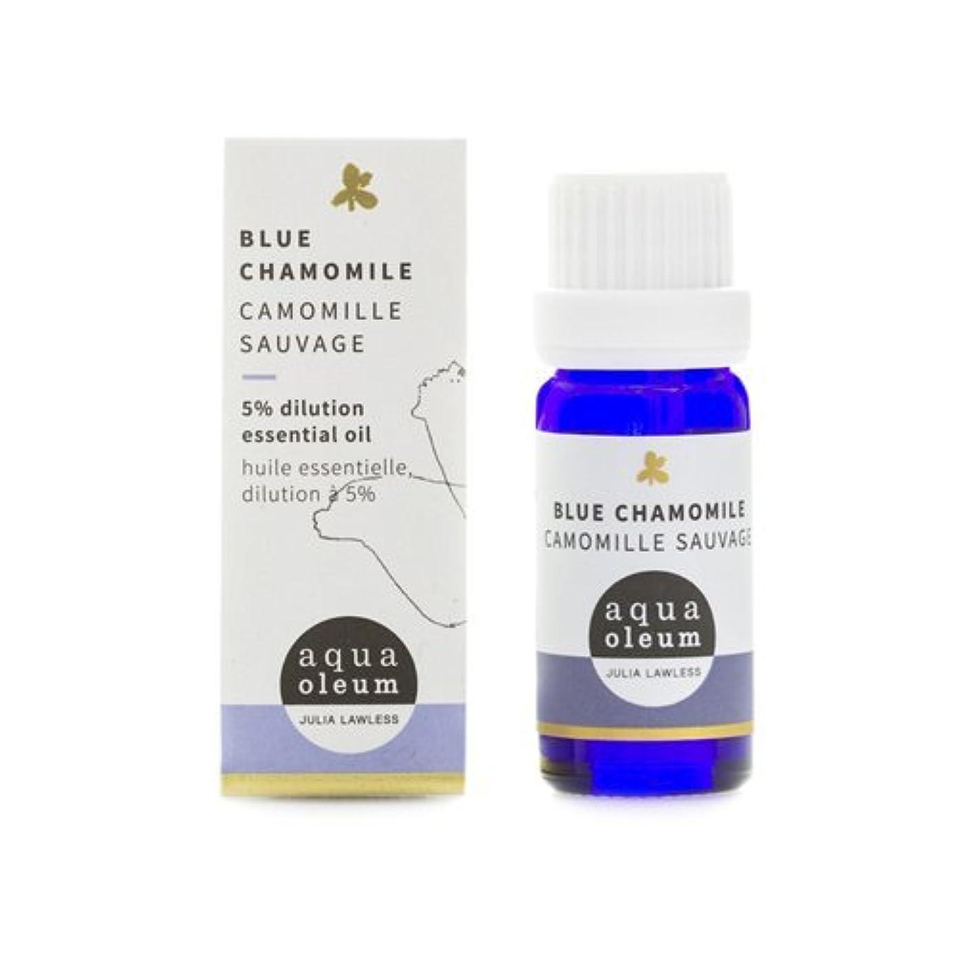 マント喉が渇いた選ぶアクアオレウム ブレンドオイル  ジャーマンカモミール 5%ココナッツオイル希釈  10ml(精油)