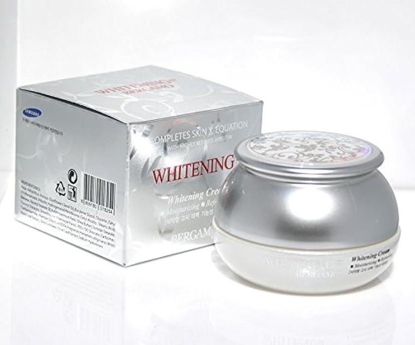 送った水曜日たらい【ベルガモ][Bergamo]  は、高度に精製アルブチンホワイトニング例クリーム50g /  Completes Skin X-equation with Highly Refined Albutin Whitening...