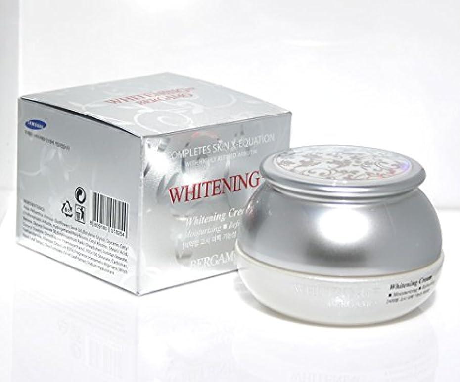 通路収入恩恵【ベルガモ][Bergamo]  は、高度に精製アルブチンホワイトニング例クリーム50g /  Completes Skin X-equation with Highly Refined Albutin Whitening...