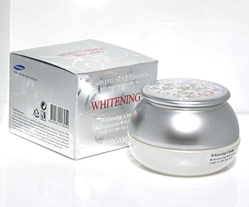 投資付添人キー【ベルガモ][Bergamo]  は、高度に精製アルブチンホワイトニング例クリーム50g /  Completes Skin X-equation with Highly Refined Albutin Whitening...