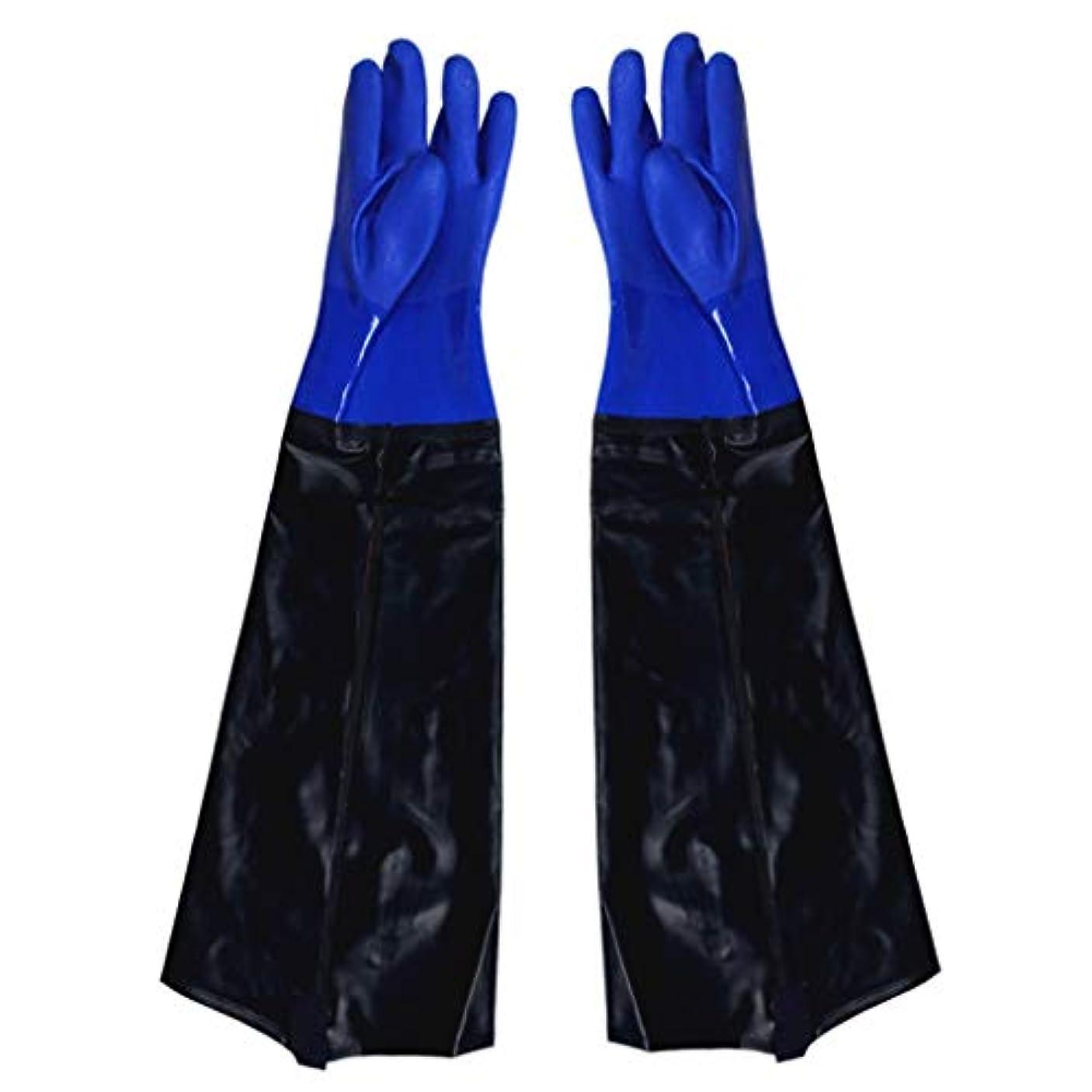 用心免除するそのゴム手袋 - 漁業に強い耐久性のある酸とアルカリを広げることを長くすること