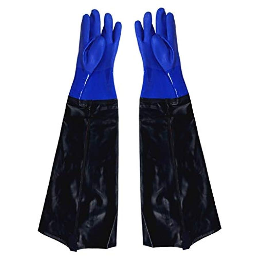 消毒剤はしご逆ゴム手袋 - 漁業に強い耐久性のある酸とアルカリを広げることを長くすること