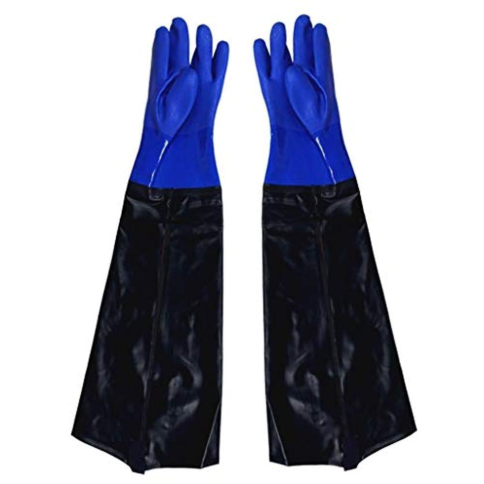 に負けるパラメータヘルパーゴム手袋 - 漁業に強い耐久性のある酸とアルカリを広げることを長くすること