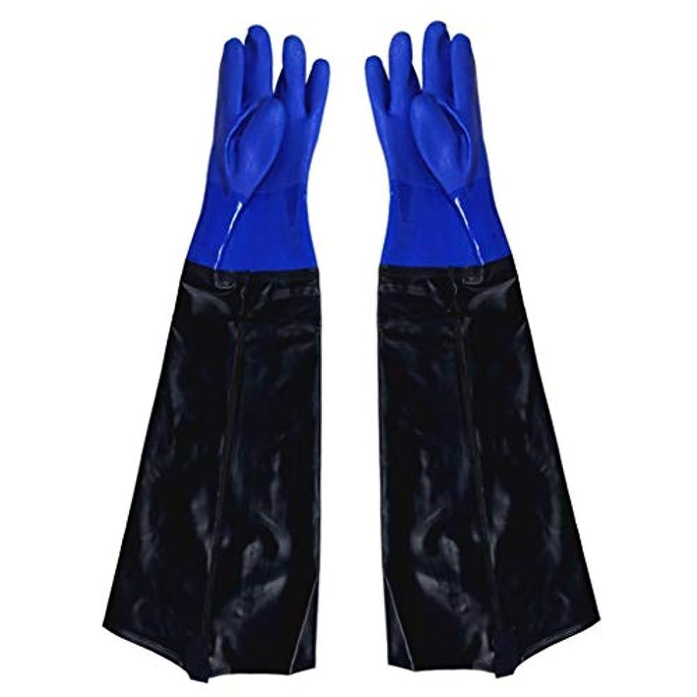 緊急哲学者漂流ゴム手袋 - 漁業に強い耐久性のある酸とアルカリを広げることを長くすること