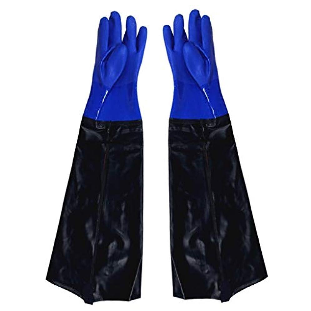 ジョリー影こねるゴム手袋 - 漁業に強い耐久性のある酸とアルカリを広げることを長くすること
