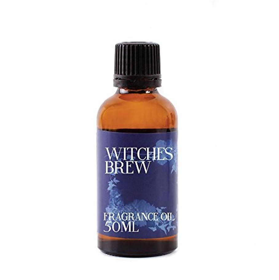 深遠明示的に難民Mystic Moments   Witches Brew Fragrance Oil - 50ml