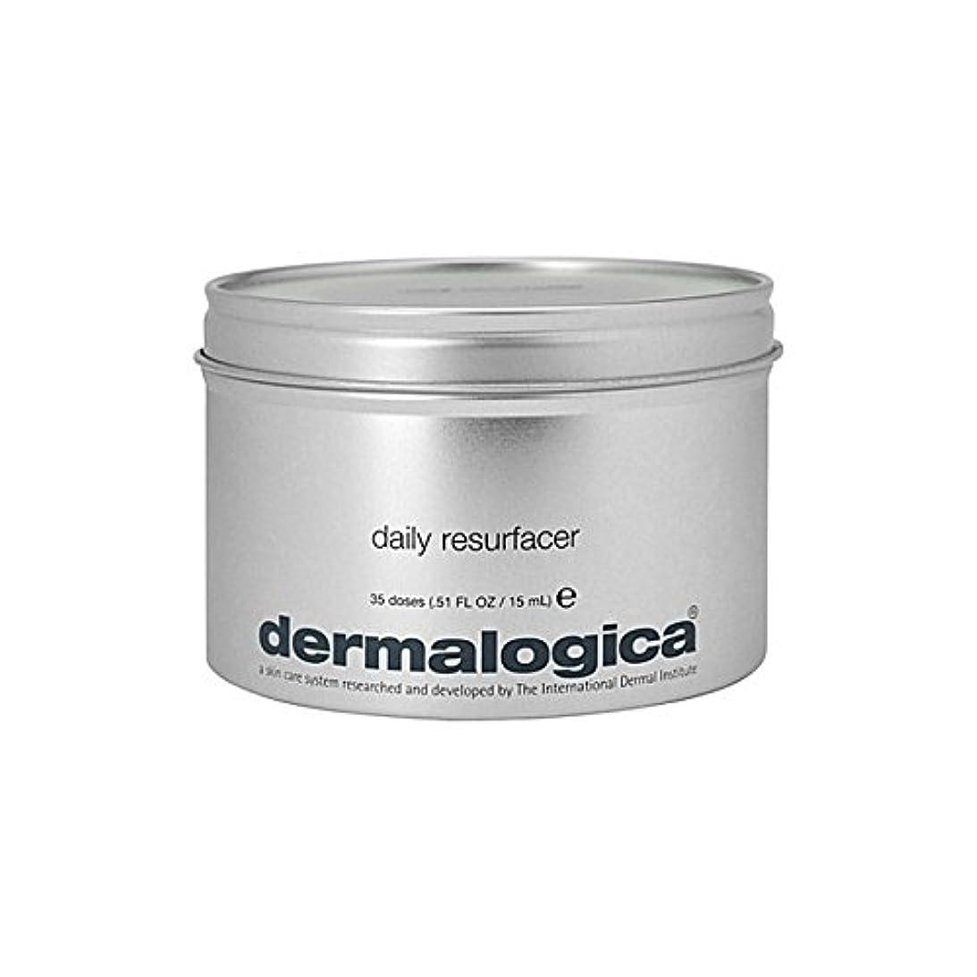 同等のかんがい規定ダーマロジカ毎日の15ミリリットル x2 - Dermalogica Daily Resurfacer 15ml (Pack of 2) [並行輸入品]