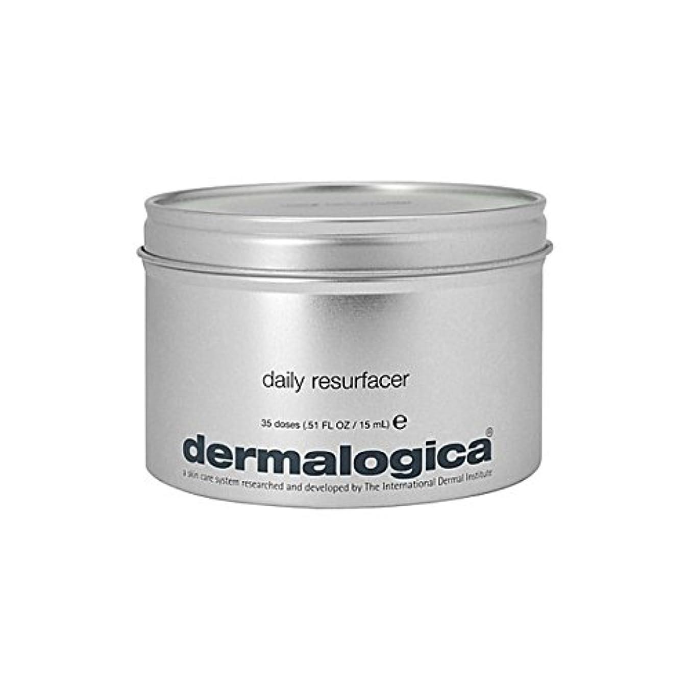 含意引数不適ダーマロジカ毎日の15ミリリットル x2 - Dermalogica Daily Resurfacer 15ml (Pack of 2) [並行輸入品]