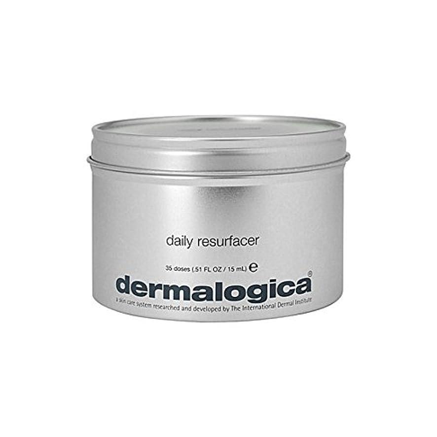 システムトロピカルクラックダーマロジカ毎日の15ミリリットル x4 - Dermalogica Daily Resurfacer 15ml (Pack of 4) [並行輸入品]