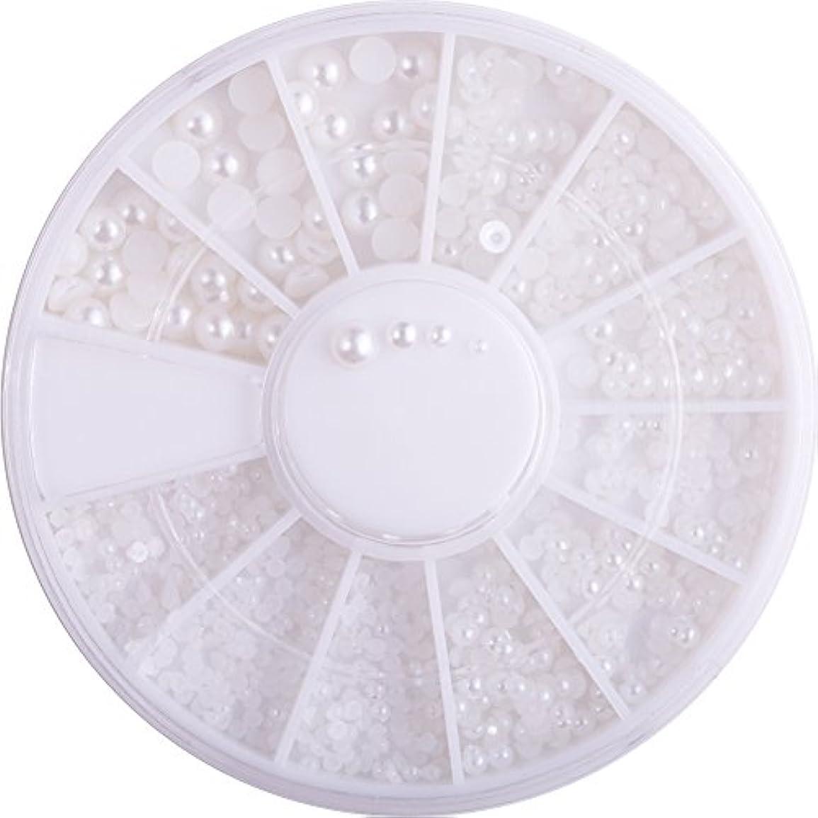 リズムラッチお風呂を持っているユニークモール(UniqueMall)半円パール ホワイト ネイル デコ用 1.5mm,2mm,2.5mm,3mm ラウンドケース入 ネイルアートパーツ ネイル用品