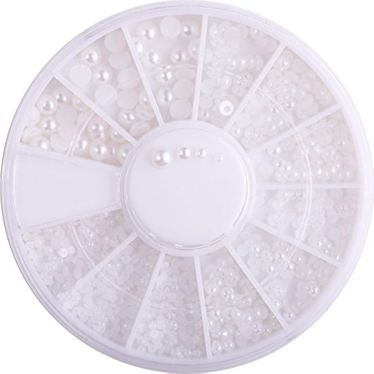 蒸気軽蔑わなユニークモール(UniqueMall)半円パール ホワイト ネイル デコ用 1.5mm,2mm,2.5mm,3mm ラウンドケース入 ネイルアートパーツ ネイル用品