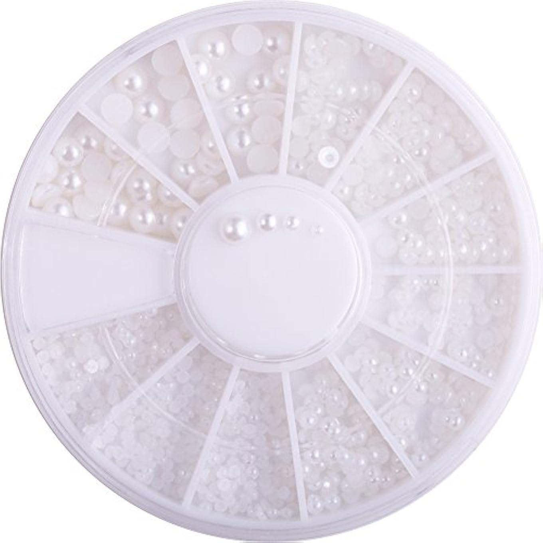 砂ラフ出力ユニークモール(UniqueMall)半円パール ホワイト ネイル デコ用 1.5mm,2mm,2.5mm,3mm ラウンドケース入 ネイルアートパーツ ネイル用品