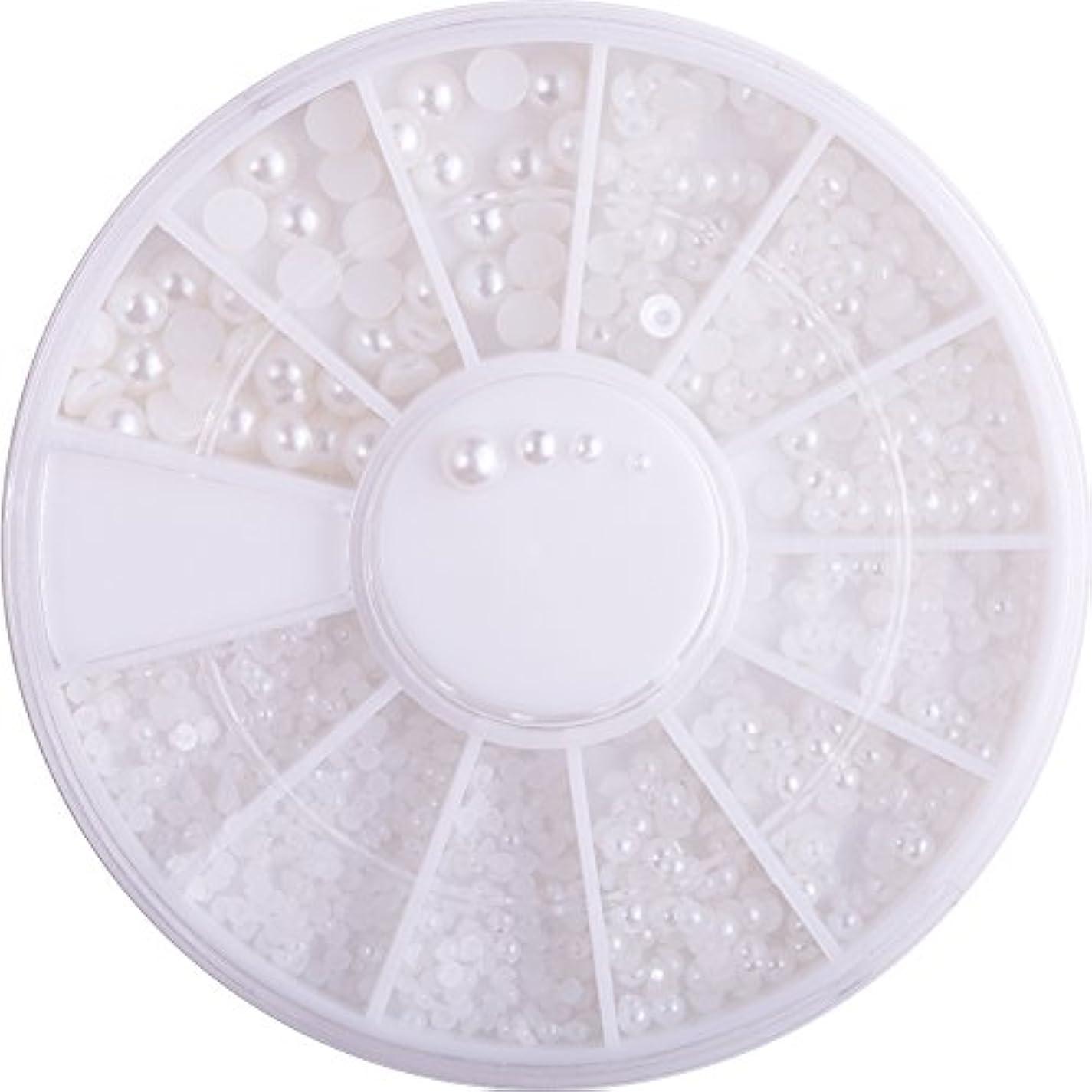 ユニークモール(UniqueMall)半円パール ホワイト ネイル デコ用 1.5mm,2mm,2.5mm,3mm ラウンドケース入 ネイルアートパーツ ネイル用品