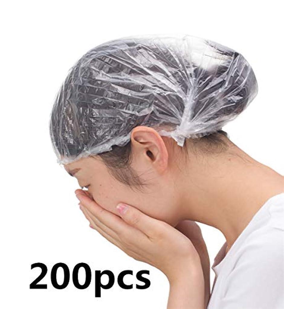 ターミナル役に立たない社交的ANPHSIN 使い捨てキャップ-200個入り シャワーキャップ ヘアカバー 水浴 帽子 衛生キャップ 二重ゴムバンド ジャバラ型 厚手タイプ ビニール 毛染め パーマカラーリング 防水 透明 お風呂用 毛髪防止 男女兼用...