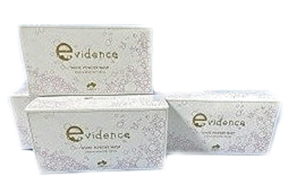 一流ペンダント肥満〈4個セット>CAC エヴィデンスホワイトパウダーウオッシュ 1.1g x 75包