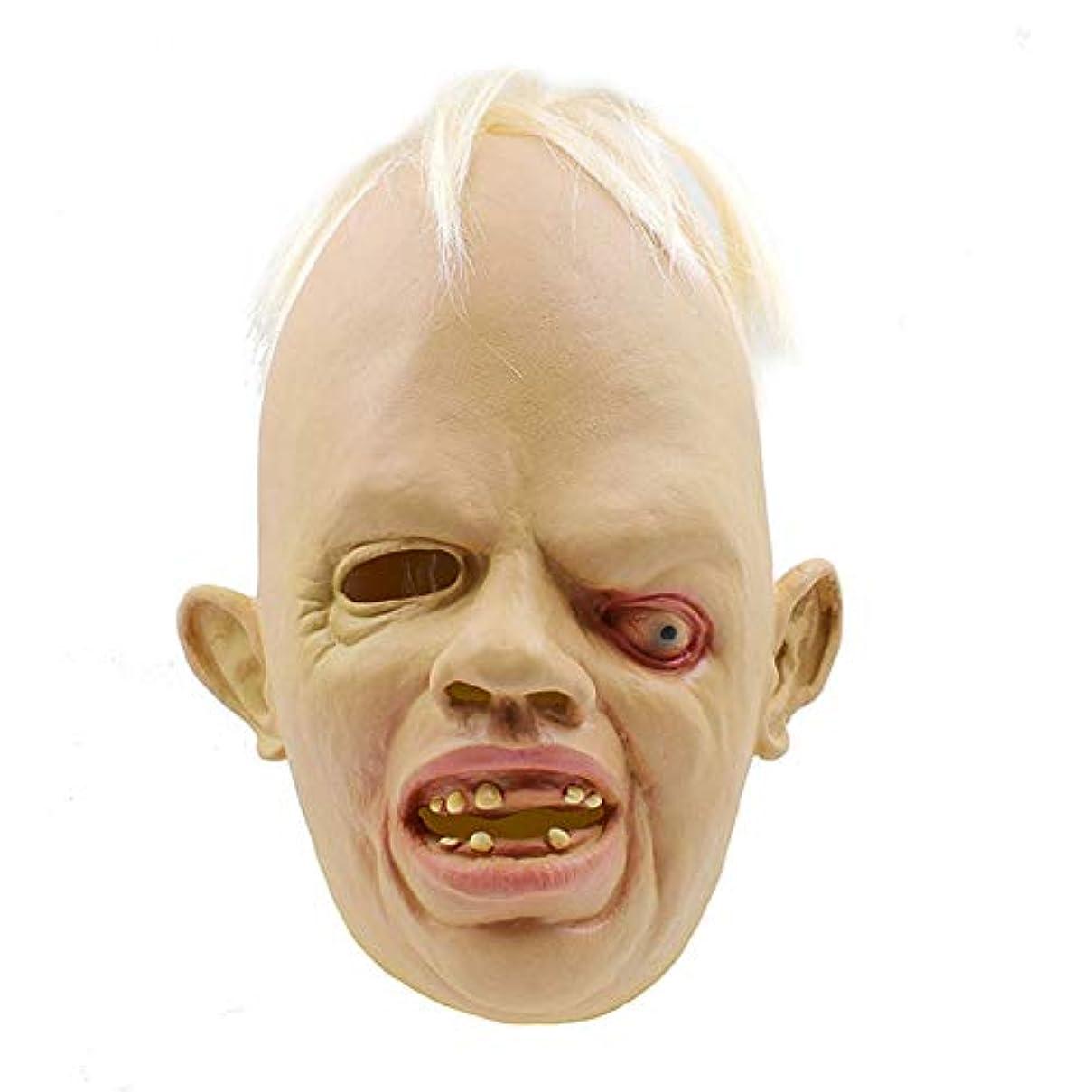 前売キャプテン請求可能ハロウィーンマスク、マスクラテックスマスク、ハロウィーン、テーマパーティー、カーニバル、レイブパーティー、バー、小道具、映画。