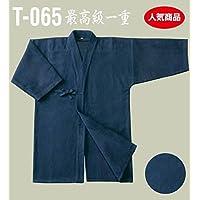 ミツボシ 剣道 剣道衣 正藍染一重特製 T-065 3(L)サイズ (T-06503)