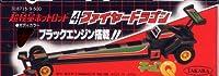 チョロQ 超軽量ホットロッド 4ファイヤードラゴン【ブラック】