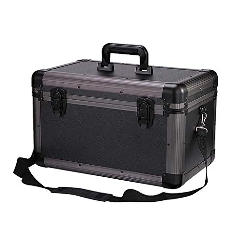 上下するフィード便利さNYDZDM 家庭用医療箱、2層健康応急処置ケース、金属緊急キット収納ボックス、ロック応急処置キット (Color : Black)