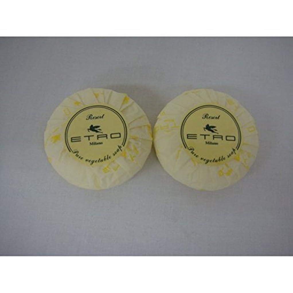 差し引くコーンウォール排出ETRO エトロ ピュアベジタブルソープ 石鹸40g×2個