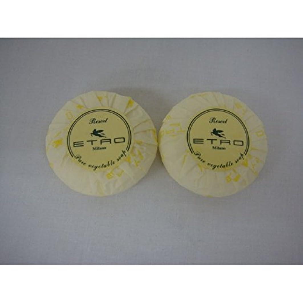 楕円形写真モックETRO エトロ ピュアベジタブルソープ 石鹸40g×2個