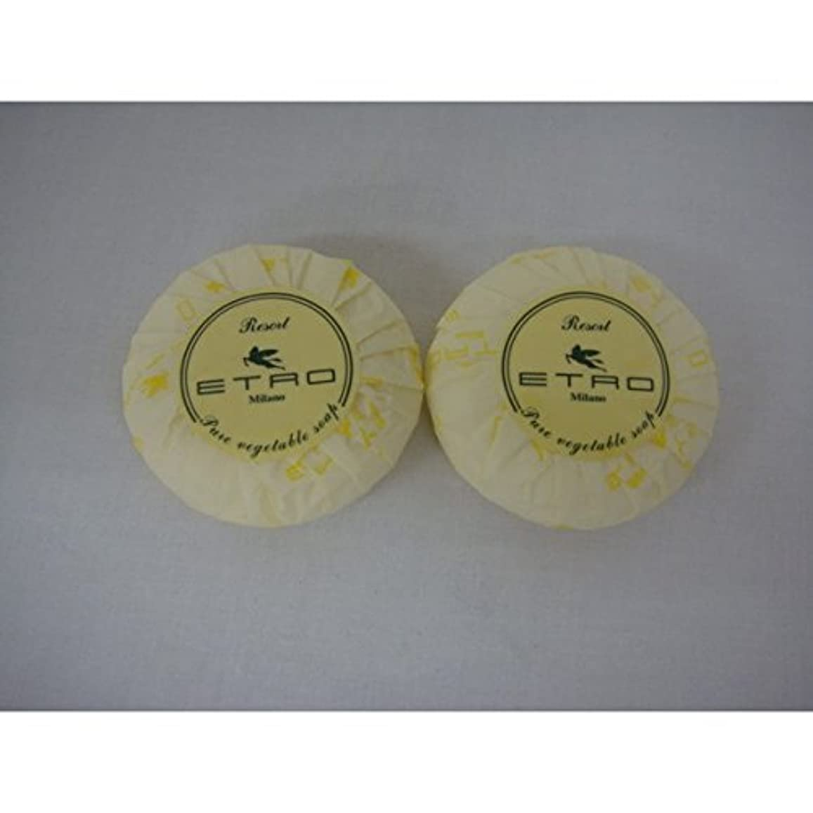決定する差し控える皿ETRO エトロ ピュアベジタブルソープ 石鹸40g×2個
