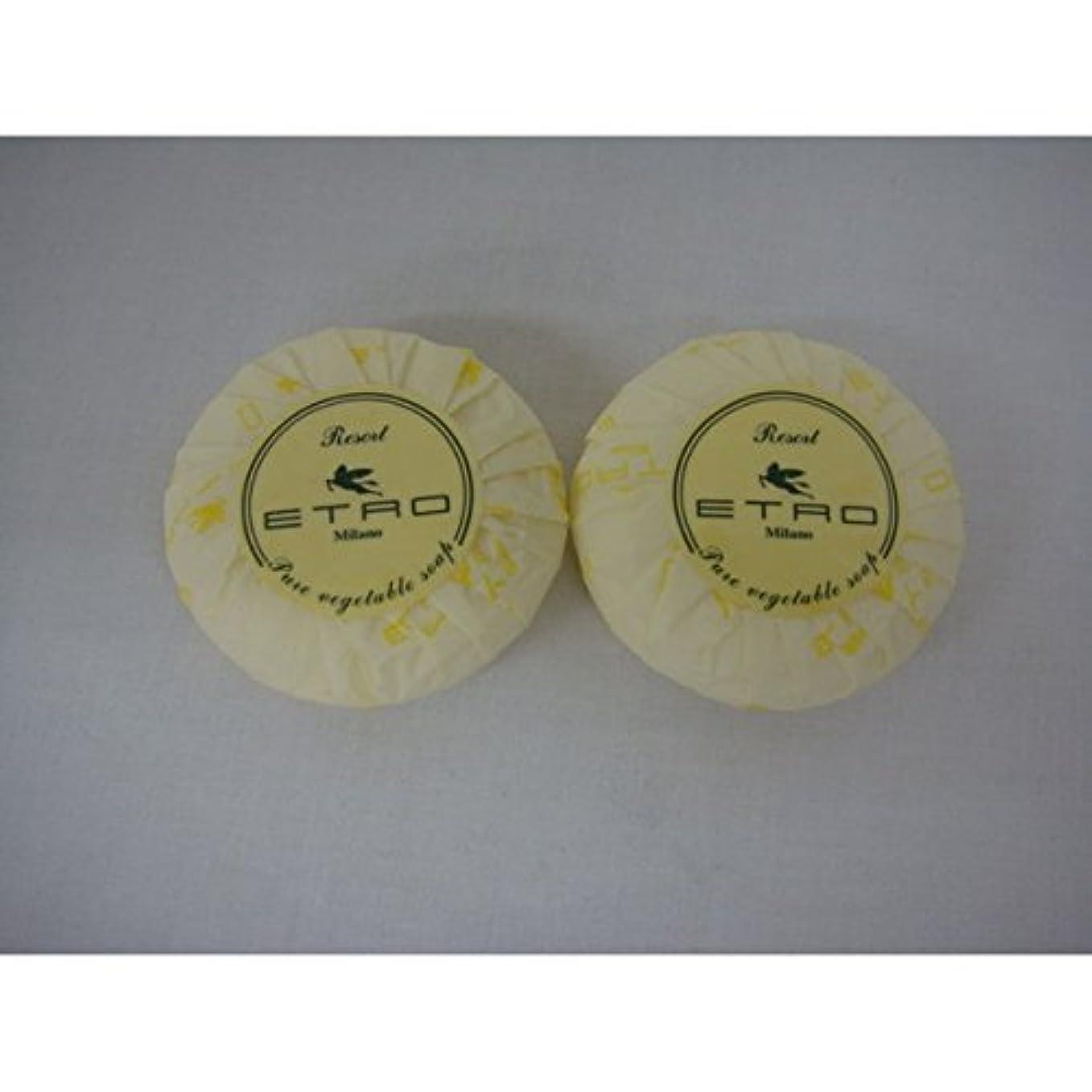 仕えるガラガラ海峡ひもETRO エトロ ピュアベジタブルソープ 石鹸40g×2個