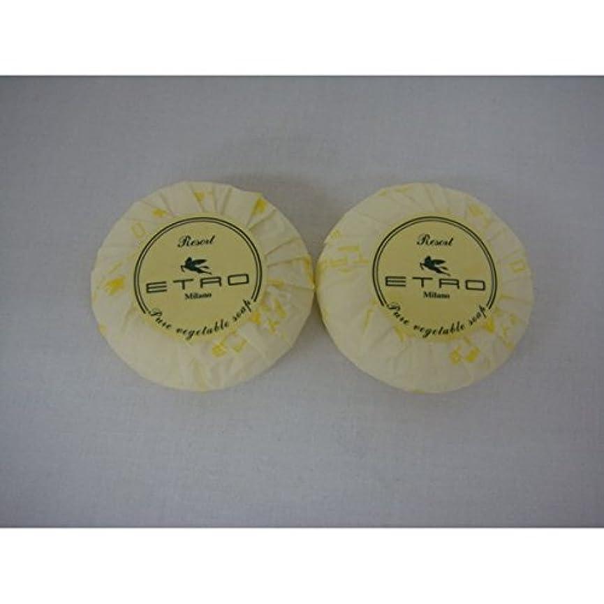 単語理容室上へETRO エトロ ピュアベジタブルソープ 石鹸40g×2個