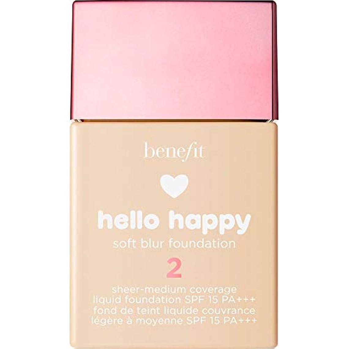 暫定のフェッチ反抗[Benefit ] こんにちは幸せなソフトブラー基礎Spf15 30ミリリットル2に利益をもたらす - 暖かい光 - Benefit Hello Happy Soft Blur Foundation SPF15 30ml...
