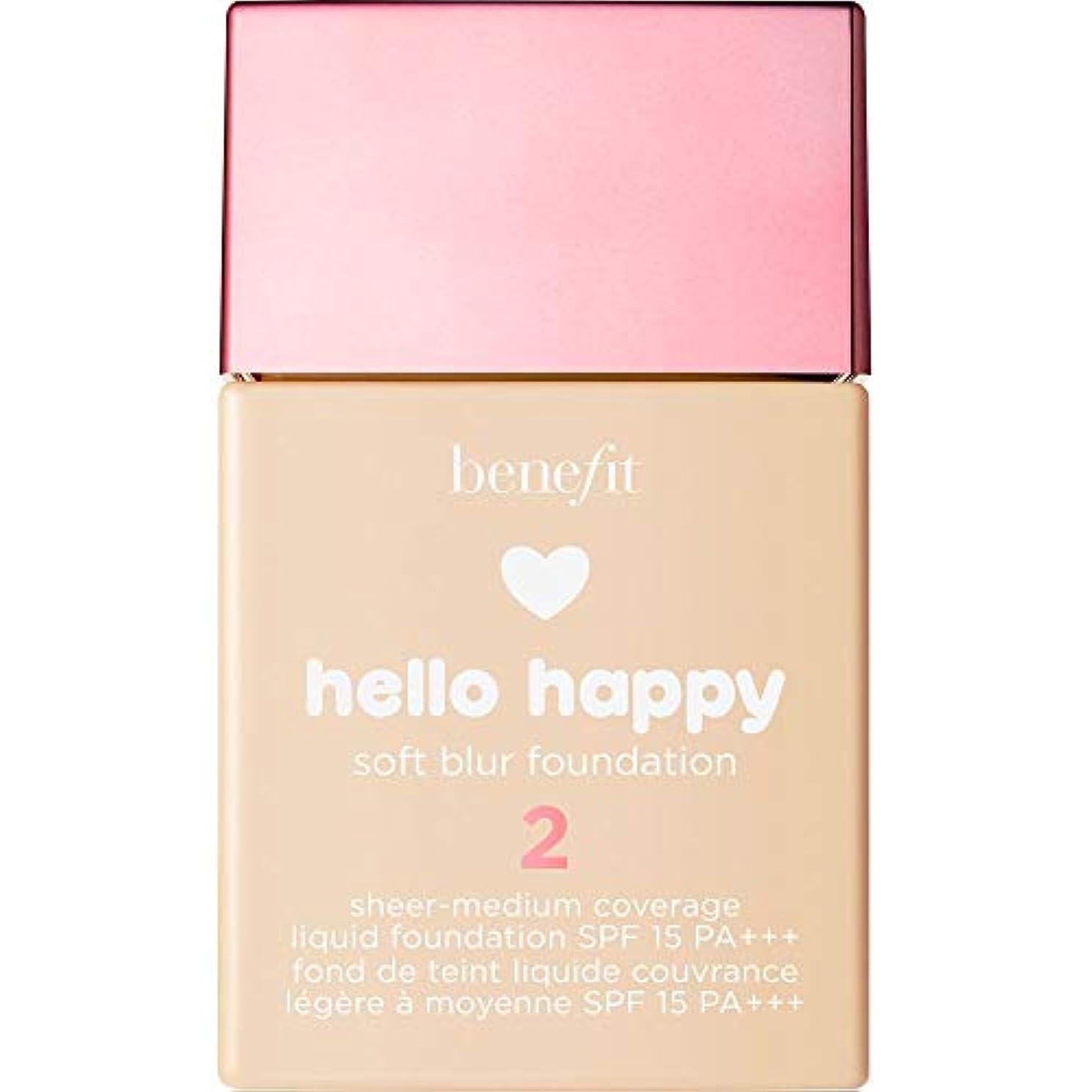 技術的な好意的評判[Benefit ] こんにちは幸せなソフトブラー基礎Spf15 30ミリリットル2に利益をもたらす - 暖かい光 - Benefit Hello Happy Soft Blur Foundation SPF15 30ml...