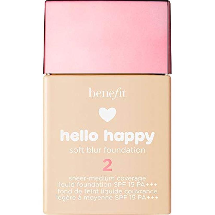 在庫バックグラウンド集団的[Benefit ] こんにちは幸せなソフトブラー基礎Spf15 30ミリリットル2に利益をもたらす - 暖かい光 - Benefit Hello Happy Soft Blur Foundation SPF15 30ml...