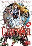 Etranger 4 (ジャンプコミックスデラックス)