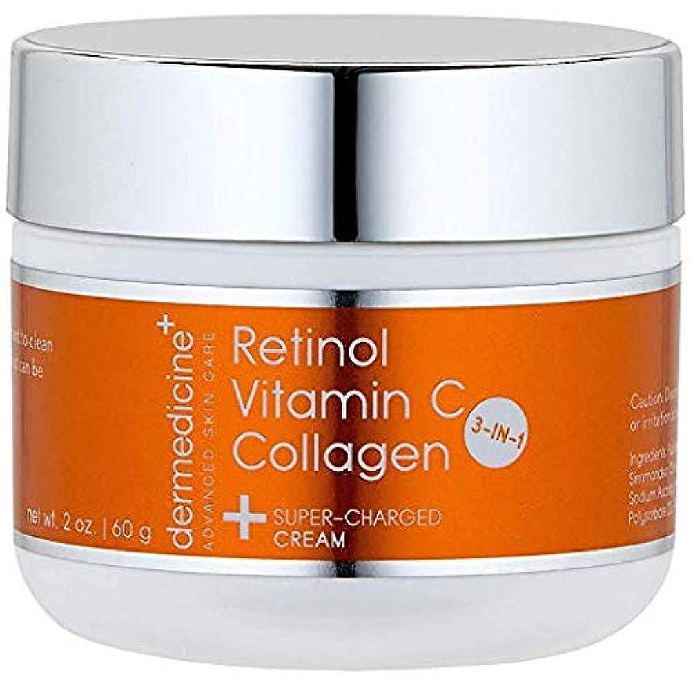 【3In1クリーム】 コラーゲン、レチノール、ビタミンC配合 シワ、シミ、くすみ、乾燥対策に 2oz 30g