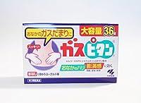 【第3類医薬品】ガスピタンa 36錠 ×9