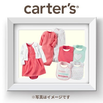 Carter's(カーターズ) cartersギフトパック ギフトセット 【女の子】春/夏【並行輸入】