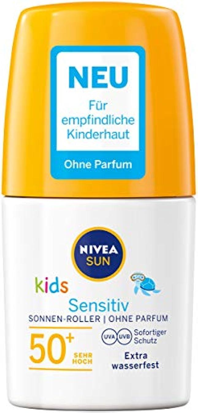 ファイル銅明確なニベア Nivea Sun 日焼け止め ロールオン 敏感肌 子供用 50ml SPF50+ [並行輸入品]