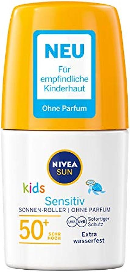 波前文値するニベア Nivea Sun 日焼け止め ロールオン 敏感肌 子供用 50ml SPF50+ [並行輸入品]