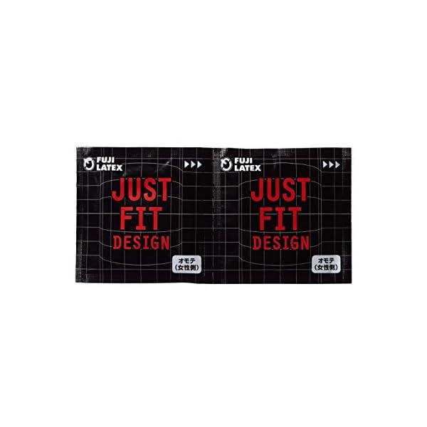 JUST★FIT(ジャストフィット) XLの紹介画像4