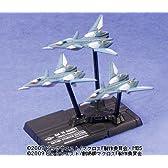 1/250マクロスファイターコレクション4 DXマクロスフロンティア フルコンプリートバージョン AIF-7S