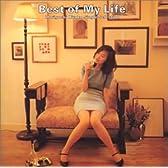 Best of My Life~モリグチ・ヒロコ・シングル・セレクション