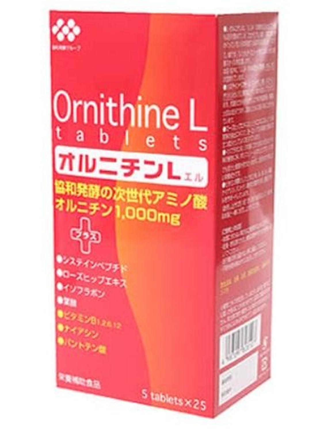 帝国主義風長方形伸和製薬 オルニチンL 5粒×25袋入